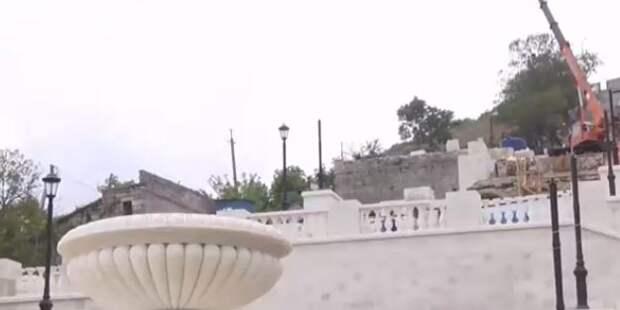 Стало известно, когда завершат реконструцию Митридатских лестниц