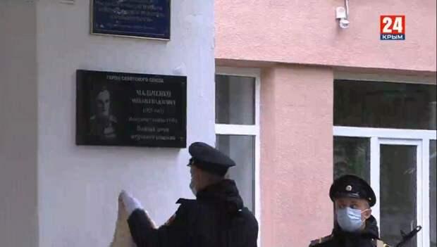В Симферополе открыли мемориальные доски в честь Героев Советского Союза Амет-Хана Султана и Михаила Мальченко