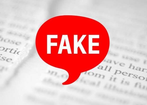 Прогиб засчитан: СМИ-фейкомётчики растащили историю «отравления» Навального на тысячу лживых статей