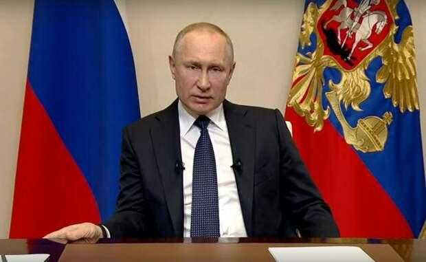 Новая Конституция? Ага, Счас...Чего не сделал Путин.