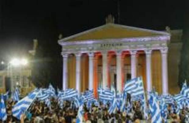 Досрочные выборы пройдут в Греции