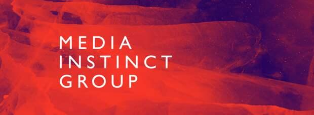 Реформы MediaInstinct Group: три новых агентства и подразделение бизнес-консалтинга