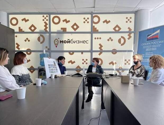 Татьяна Кусайко провела встречу с мурманскими предпринимателями
