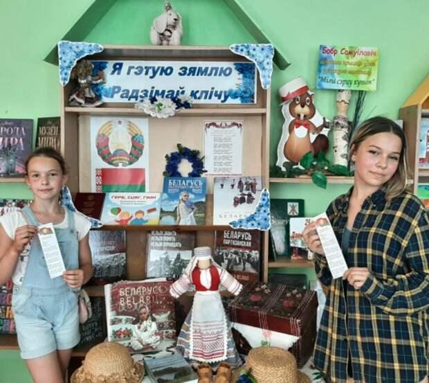 Узнай Беларусь, и ты её полюбишь.