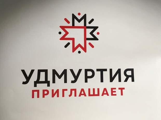 Завьяловский район стал лидером по турпотоку в Удмуртию за 2020 год