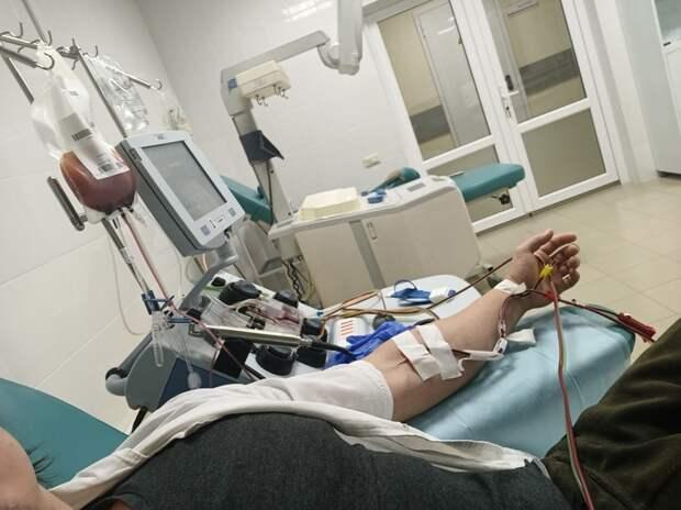 Как я сдавал стволовые клетки (костный мозг) Донорство, Стволовые клетки, Костный мозг, Доброта, Киров, Длиннопост