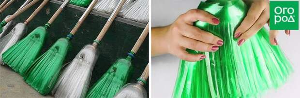 Метелка из пластиковых бутылок