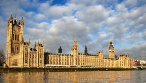 Британское правительство