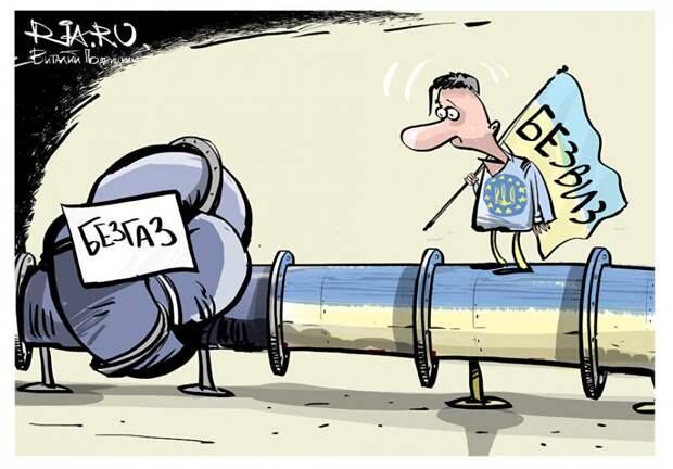 Украинская газовая математика