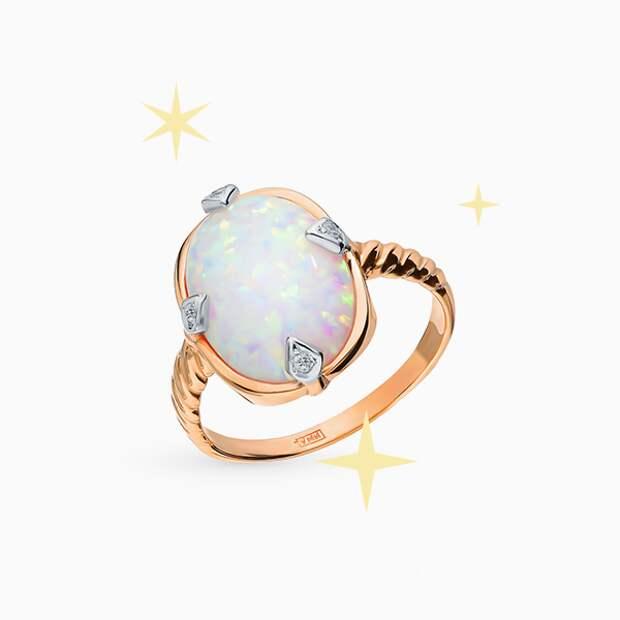 Кольцо Aloris, розовое золото, опал, фианиты