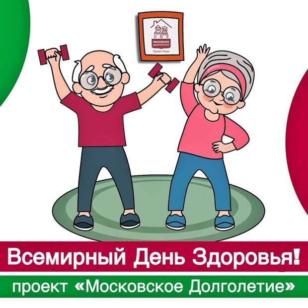 Для пенсионеров из Свиблова запустили около десяти оздоровительных программ