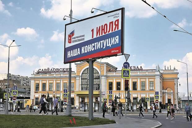Поправки в Конституцию понадобились, чтобы избежать застоя/Агентство «Москва»