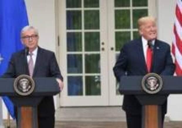 Свободный рынок для США и ЕС