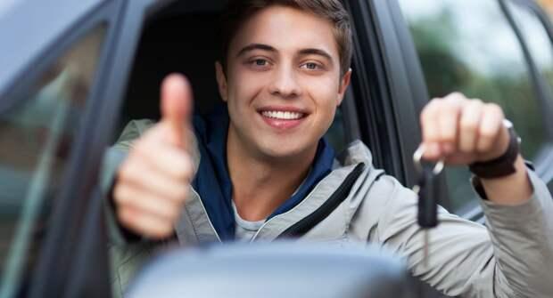 Какой автомобиль приобрести студенту?