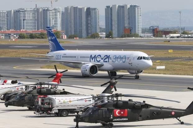 Зарубежная премьера российского лайнера МС-21 пройдет в Стамбуле