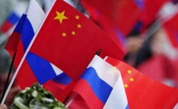 Китай хочет вместе сРоссией бороться против «гегемонии отдельных стран»