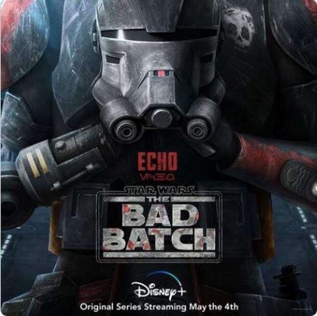 Создатели анимационного сериала «Звездные войны» показали новый постер