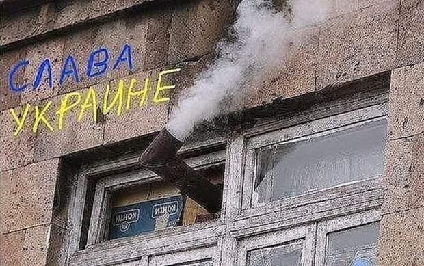 Срыв отопительного сезона на Украине обернётся социальными протестами – политолог