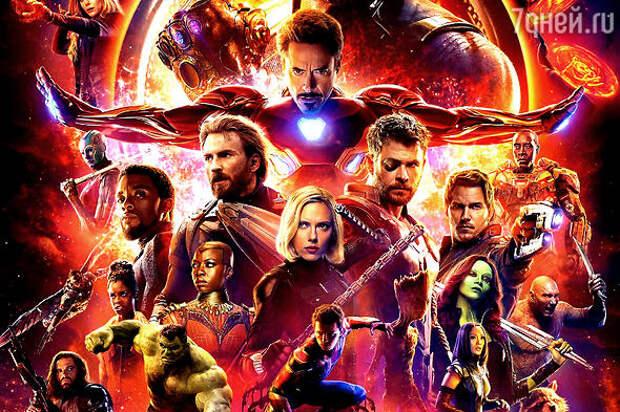 «Мстители», «Звездные войны» и еще 5 самых кассовых кинопроектов всех времен