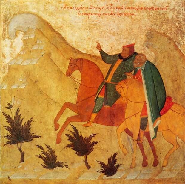 Отношение к татарам в Москве при Иване Калите
