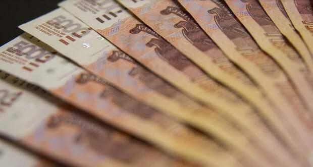 В Ялте экс-сотрудника налоговой приговорили к тюрьме за взятку в размере более 4 миллионов рублей