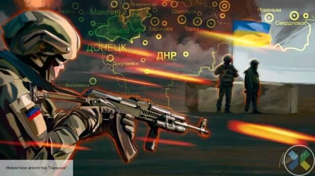 Скороходов предупредил Украину: Провокации ВСУ в Донбассе не останутся безнаказанными