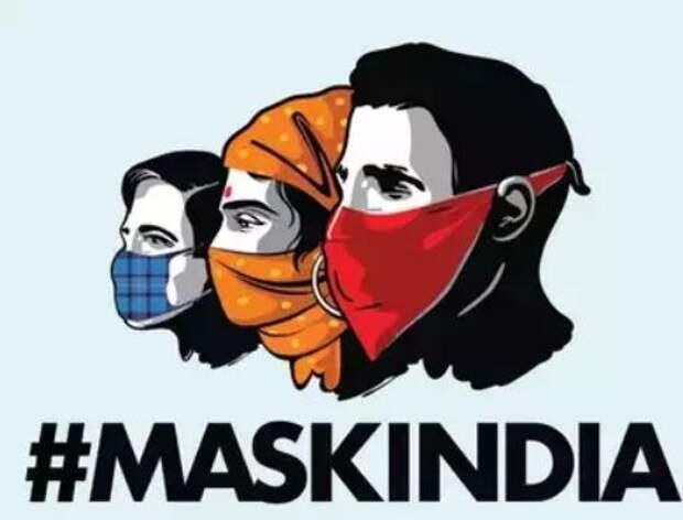 Призыв носить маски в Индии