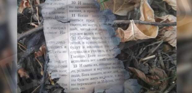 «Керченский стрелок» накануне массового убийства сжег Библию (ВИДЕО)