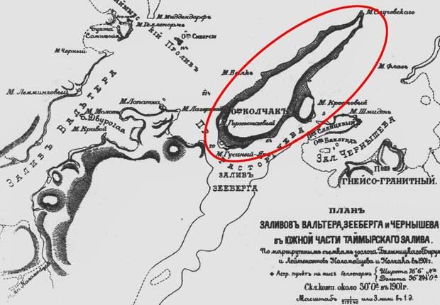 Почему остров в стране Советов носил имя ее злейшего врага?