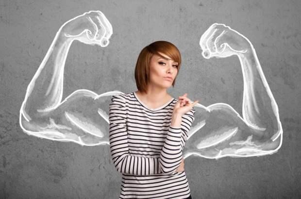 Про так называемых сильных женщин