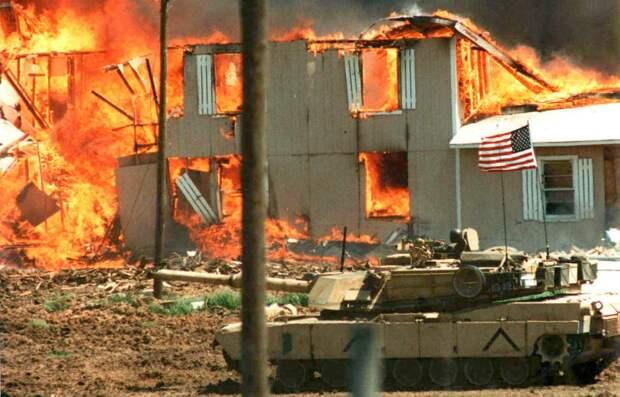 Кровавая бойня в США. Как штурм поместья с сектантами превратился в затяжную войну