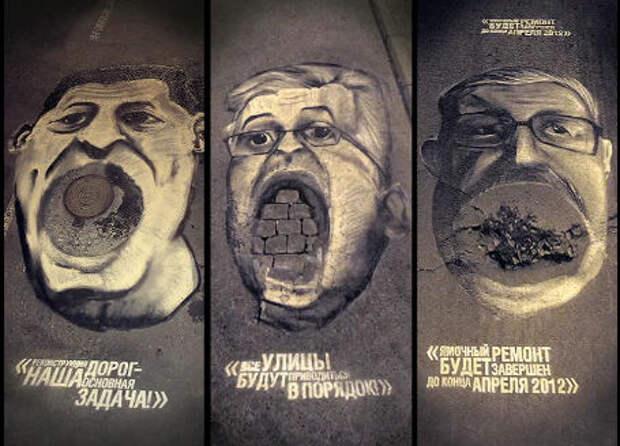 Ролик о плохих чиновниках стал победителем фестиваля рекламы «Идея»»