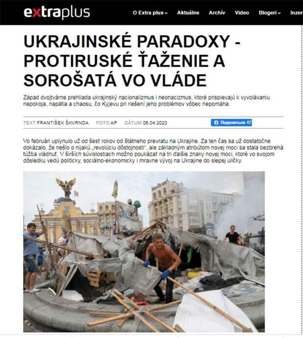 Extra plus: без сотрудничества с Россией украинские проблемы не решить