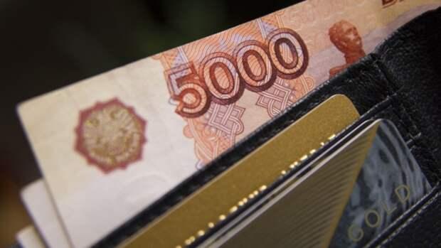 Рубцовчанин взял кредит и отдал все деньги мошенникам