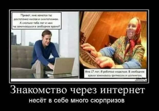 В Беларуси собираются проводить очередной референдум. Hароду будут заданы два вопроса...