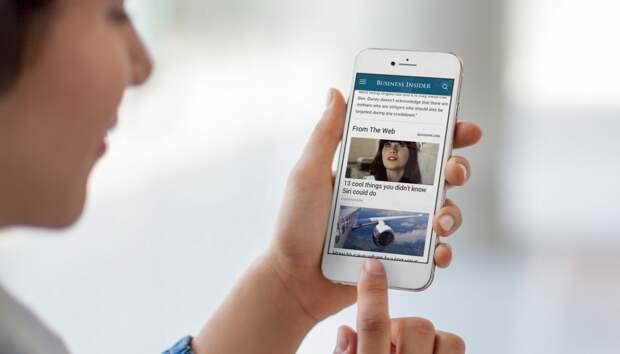 Платформа нативной рекламы Taboola: как персонализировать рекламу в интернете