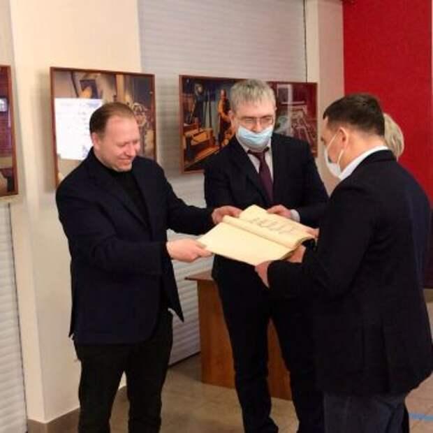 Новокузнецку подарили редкий артефакт 19 века