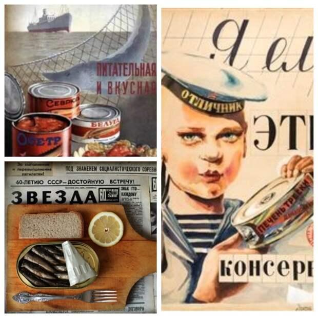 В столовых продавали сельдь, кильку, осетрину и судака / Фото: vipfortnite.ru
