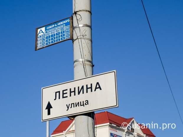 В Ижевске с 2021 года начнут внедрять единый информационный шрифт
