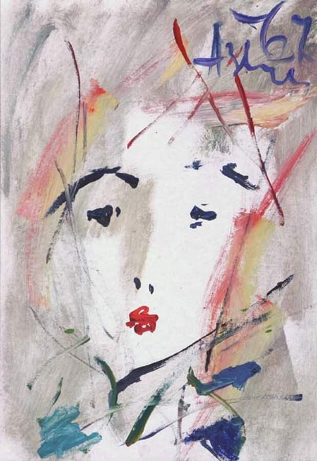 Зверев Анатолий . Портрет -  Art4.ru, коллекция современного искусства