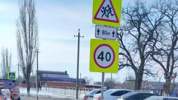 Школьника сбили напешеходном переходе вТаганроге