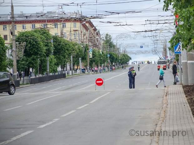 В Ижевске по случаю празднования Дня оружейника ограничат движение транспорта