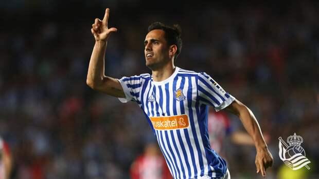 «Реал Сосьедад» одержал победу над «Гранадой» и вернулся на 1-е место в Ла Лиге