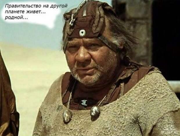 Приплывает Русалочка к Нептуну и говорит: - Отец, сегодня я сделала доброе дело...