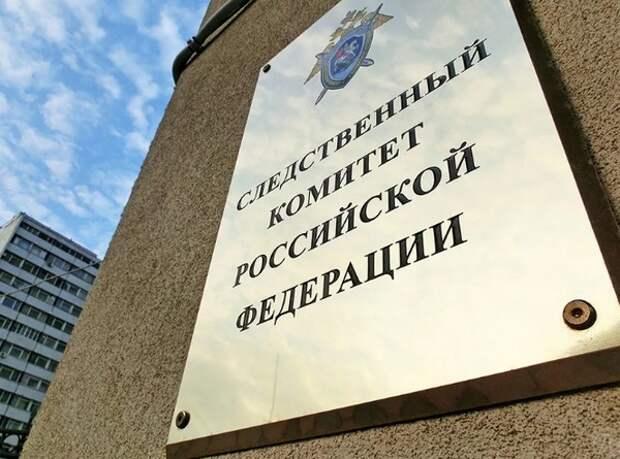 Сотрудники посольства РФ в Израиле стали фигурантами дела о хищении 49 млн рублей