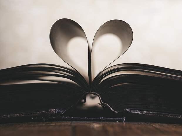 Бумаги, Сердце, Символ, Роман, Валентин, Любовь