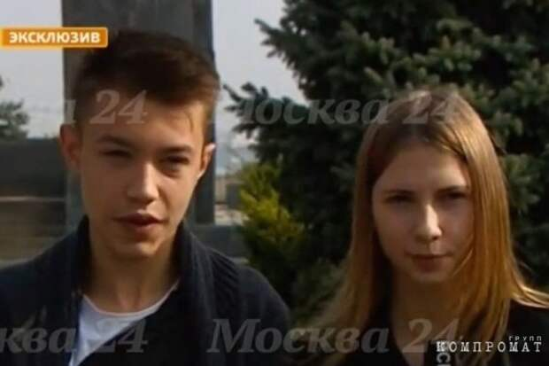 Девушке принятого за керченского стрелка парня стали поступать угрозы