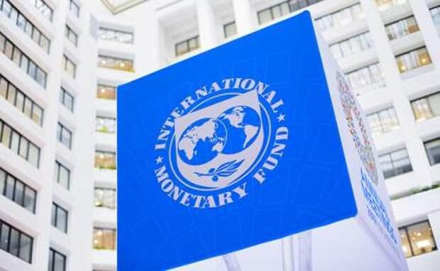 Подгон МВФ: Каждому россиянину выделено по 9 тысяч рублей