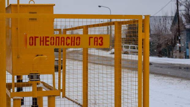 Газовики хотят избавиться отстроителей газовых сетей втрех СНТ вРостовской области