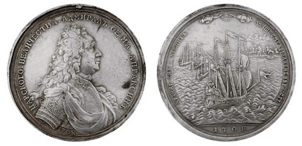 Медаль 1708 г.&nbsp;в честь Апраксина и&nbsp;его победы под Петербургом. <br>